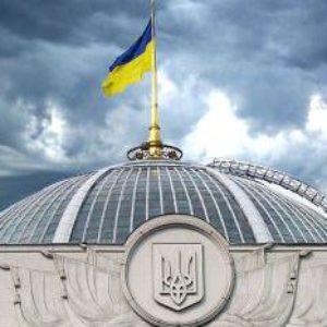 Обращение к кандидатам в депутаты ВР Украины