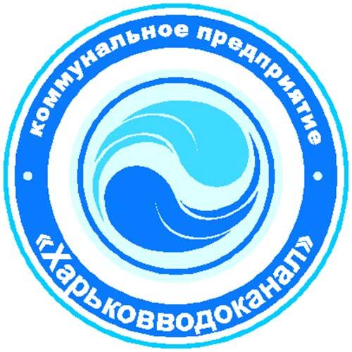 КП «Харьковводоканал»