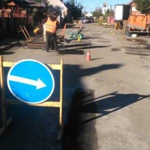 Ямочный ремонт улиц и площадей Мерефы